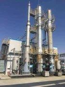 某公司硝酸铵废水处理项目